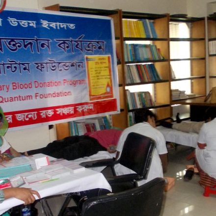 Recently (June, 2015) held Extra Curriculum Activities at Royal University of Dhaka