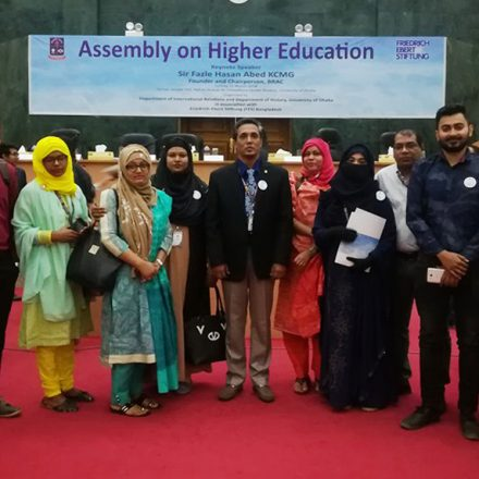 Royal University of Dhaka attended the Assembly of Higher Education