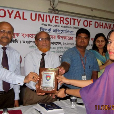 Debate Competition – Summer-2014