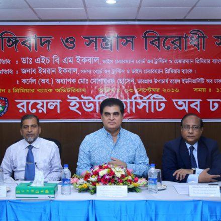 Meeting on Anti Militancy and Terrorism 03-09-2016