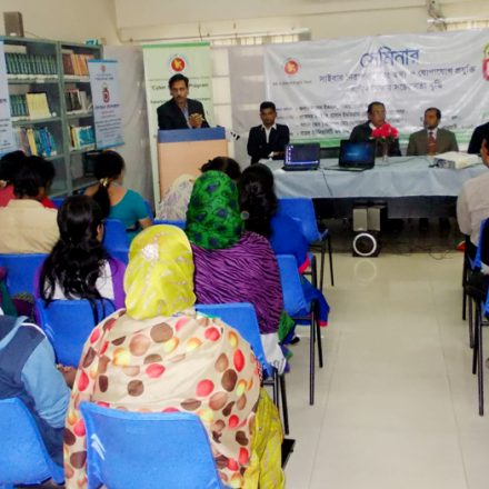 Seminar on Cyber Security (28-01-2015)
