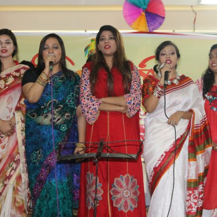 Royal University of Dhaka celebrated Pohela Boishakh 1426